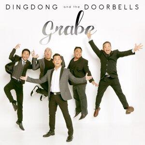 Dingdong Avanzado 歌手頭像