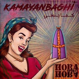 Hoba Hoba Spirit