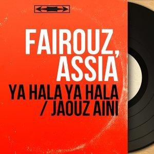Fairouz, Assia 歌手頭像