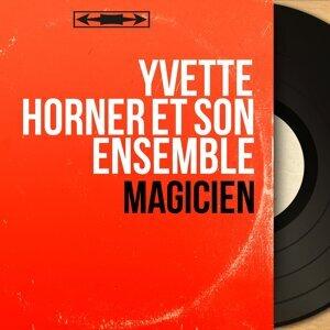 Yvette Horner et son ensemble 歌手頭像