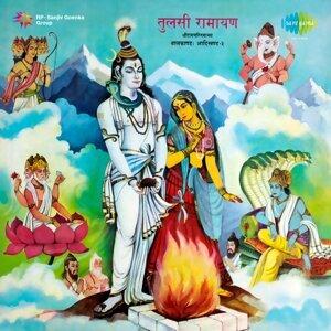 Mukesh, Krishna Kalle, Pushpa Pagdhare, Kamla Sista, Pradeep Chatterjee, Surinder Kohli, Ambar Kumar 歌手頭像