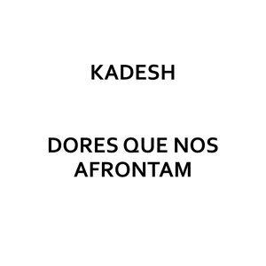 Kadesh 歌手頭像