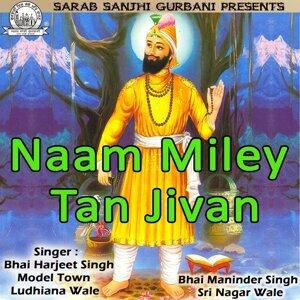 Bhai Harjeet Singh, Bhai Maninder Singh 歌手頭像