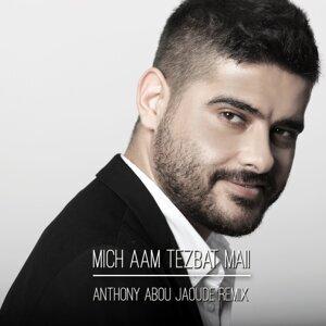 Nassif Zeytoun 歌手頭像