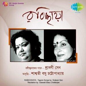 Saswati Basu Chatterjee, Srabani Sen 歌手頭像
