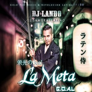 DJ Lando El Samuray Latino 歌手頭像