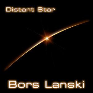 Bors Lanski 歌手頭像