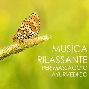 Massaggio & Benessere 歌手頭像
