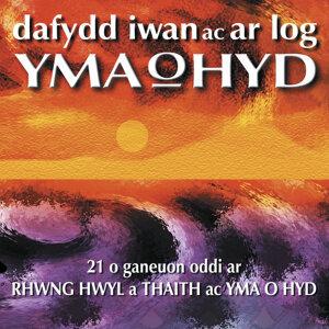Dafydd Iwan|Ar Log