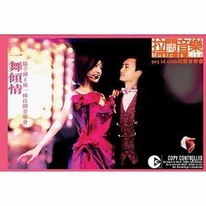 楊千嬅 & 林一峰 (Miriam Yeung & Chet Lam) 歌手頭像