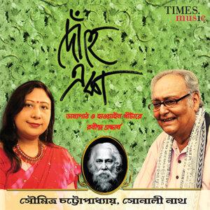 Soumitra Chatterjee, Sonali Nath 歌手頭像