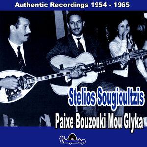 Stelios Sougioultzis 歌手頭像