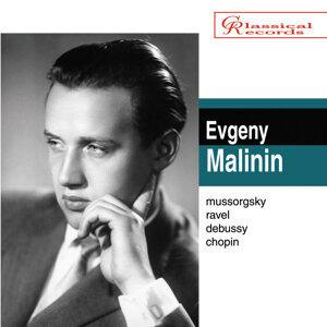 Evgeny Malinin 歌手頭像
