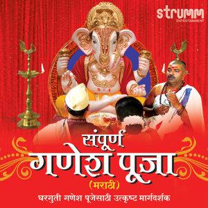 Ved Murti Shri Mandar Khaladkar, Rattan Mohan Sharma, Nitin Washikar 歌手頭像