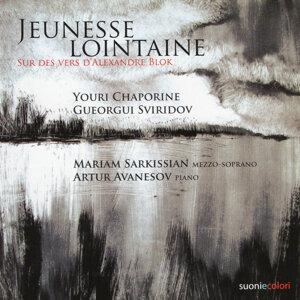 Mariam Sarkissian, mezzo-soprano 歌手頭像