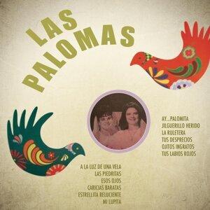 Las Palomas 歌手頭像