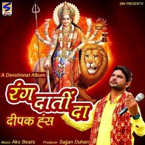 Deepak Hans 歌手頭像