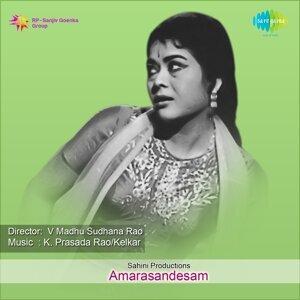 K. Prasada Rao, Kelkar 歌手頭像