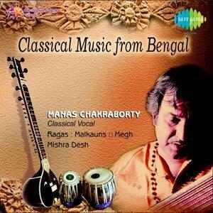 Manas Chakraborty, Gobindalal Bandyopadhyay(Harmonium) 歌手頭像