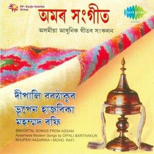 Mohd Rafi, Bhupen Hazarika 歌手頭像