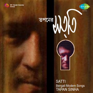 Tapan Sinha 歌手頭像