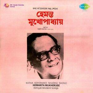 Hemanta Mukherjee, Lata Mangeshkar 歌手頭像