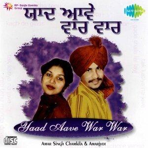 Amar Singh Chamkila, Amarjoyt 歌手頭像