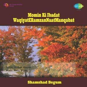 Shamshad Begum, Chorus 歌手頭像