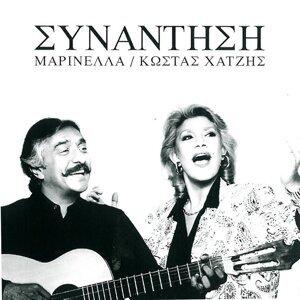 Marinella & Kostas Chatzis 歌手頭像