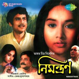 Hemanta Mukherjee, Rabindranath Tagore 歌手頭像