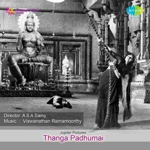T M Soundararajan, P Leela 歌手頭像