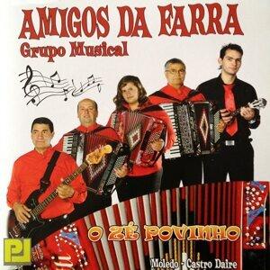 Amigos Da Farra 歌手頭像