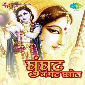 Pt. Shukdev Kumar, Pt. Gopal Sharma, Shri Ram Darbar Gayak, Chorus 歌手頭像