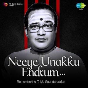T. M. Soundararajan 歌手頭像