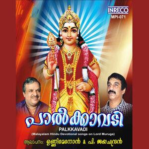 Unni Menon, P. Jayachandran 歌手頭像