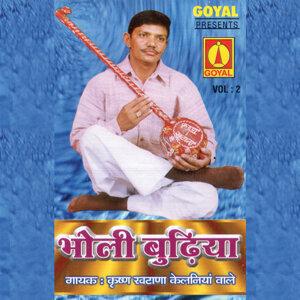 Bhagat Krishan Khatana Kehlian Wala 歌手頭像