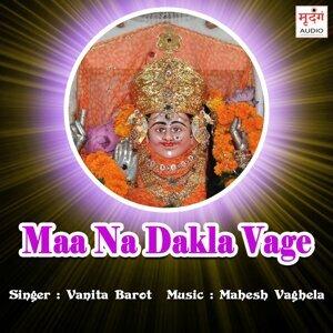 Vanita Barot 歌手頭像