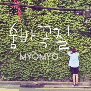 Myomyo 歌手頭像