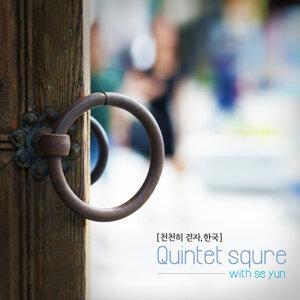 Quintet Square 歌手頭像
