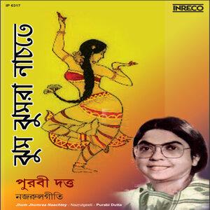 Purabi Dutta 歌手頭像
