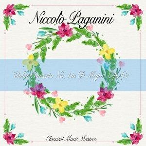 Niccolò Paganini 歌手頭像