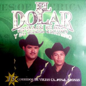 Efrain Rubio y Su Rasgo Norteño 歌手頭像