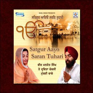 Bhai Manjot Singh 歌手頭像