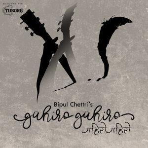 Bipul Chettri 歌手頭像