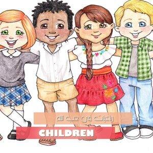 Children 歌手頭像