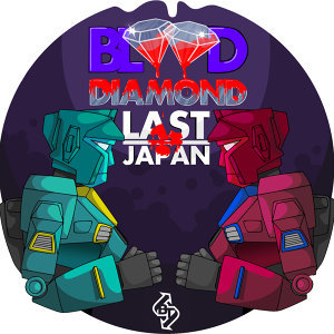 Last Japan feat. Trim 歌手頭像