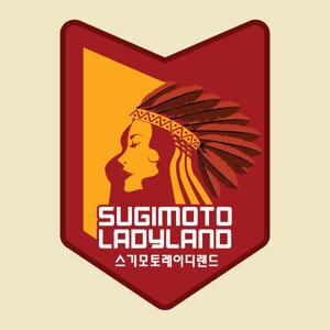 Sugimoto Ladyland 歌手頭像