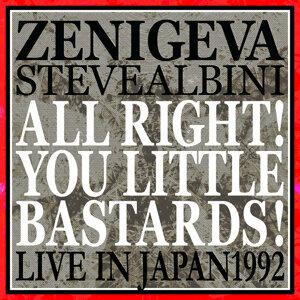 Zeni Geva & Steve Albini 歌手頭像