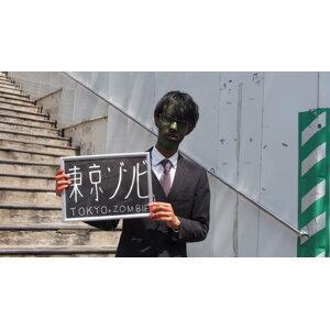 東京ゾンビ (TOKYO ZOMBIE) 歌手頭像