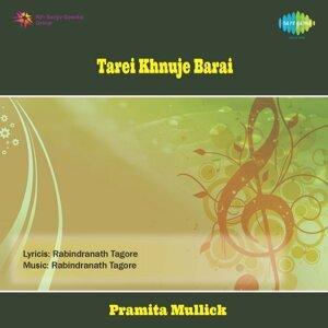 Pramita Mullick 歌手頭像